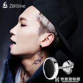 耳環S925銀黑色圓日韓版簡約個性百搭潮耳飾男女睡覺不用摘的耳釘 快意購物網