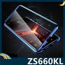 ASUS ROG Phone II ZS...