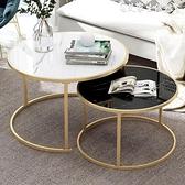 茶几北歐茶幾沙發邊幾客廳邊桌簡約現代簡易小茶幾輕奢小戶型茶桌子 艾家LX