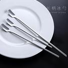 韓式不銹鋼長柄勺攪拌棒