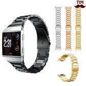 Fitbit Ionic 三株錶帶 錶帶 金屬 手錶錶帶 手錶 金屬錶帶