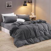 床包兩用被套組 雙人 色織水洗棉 納維亞[鴻宇]台灣製2118