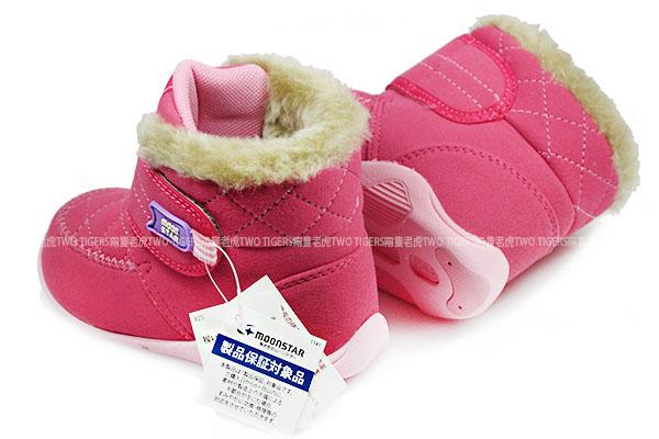 日本月星 MoonStar 粉色 魔鬼氈 保暖雪靴 小童鞋 NO.Y0611