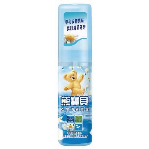熊寶貝衣物清新噴霧100ml【康是美】