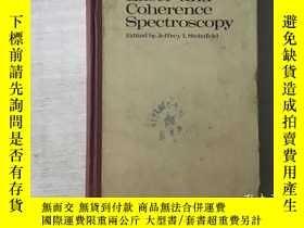二手書博民逛書店Laser罕見and Coherence Spectroscopy 激光與相幹光光譜學Y256073 stei