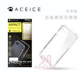 光華商場。包你個頭【ACEICE】HTC Desire 21 pro 加厚透明 防撞 手機 空壓殼 保護殼 DAPAD