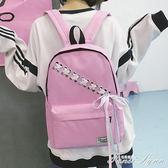 書包女韓版原宿ulzzang 高中學生百搭校園風帆布雙肩包飄帶背包潮  范思蓮恩
