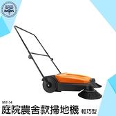 GUYSTOOL 庭院農舍掃地機無懼狹小通道 可折疊 省空間不用油不用電 MIT-S4 手推式掃地機 掃地機