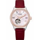 星辰 CITIZEN LADYS系列鏤空白蝶貝時尚機械腕錶(PC1008-11Y)-34mm