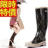 雨靴-女雨具防滑亮麗防水女長筒雨鞋54k29[時尚巴黎]
