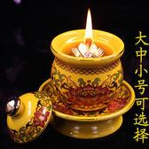 開光佛教用品 真金蓮花油燈佛燈供燈長明燈 佛燈植物油油燈 igo 范思蓮恩