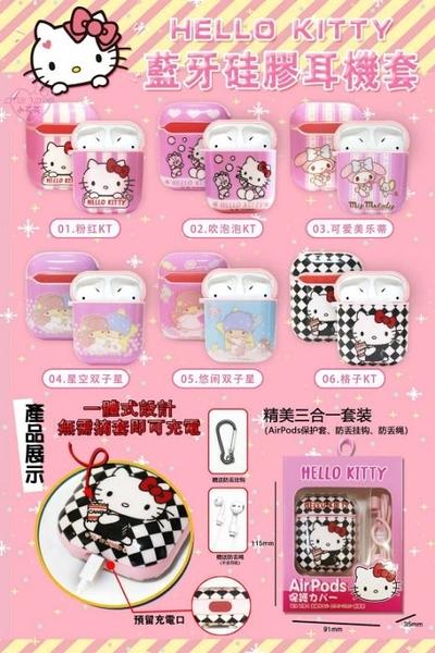小花花日本精品Hello Kitty凱蒂貓保護套Airpods耳機保護防刮防摔粉色款式單一00146302