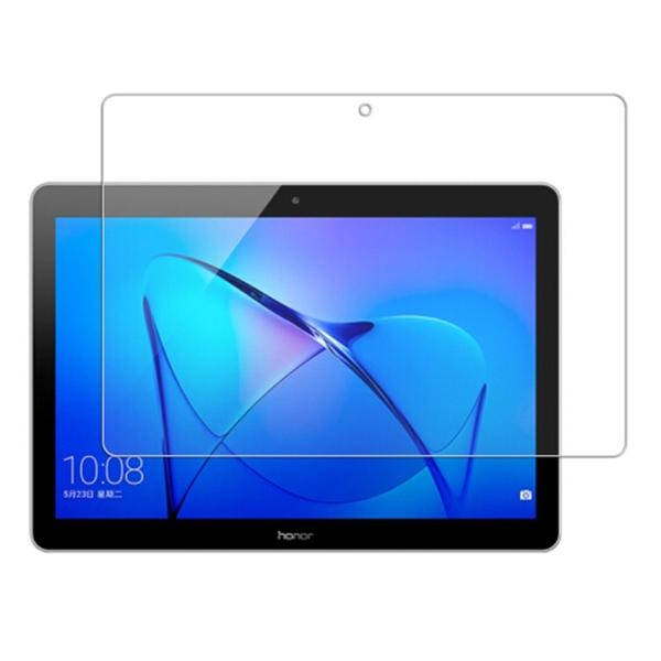 華為 HUAWEI MediaPad T3 10 AGS-L03 9.6吋 9H鋼化膜 玻璃保護貼 螢幕保護膜 平板玻璃貼 玻璃貼