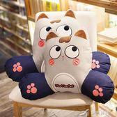 貓咪靠墊靠枕腰枕汽車辦公室沙發腰靠墊護腰椅子抱枕被子兩用可愛 樂芙美鞋 IGO
