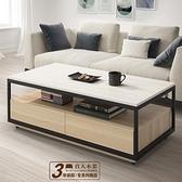 日本直人木業-SARA設計師款系統120公分功能茶几