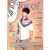 i Touch(就是愛彈琴) 第40輯【鋼琴譜/五線譜/鋼琴教學】