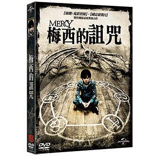 梅西的詛咒 DVD Mercy (購潮8)