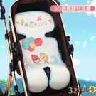 嬰兒推車冰絲涼蓆-嬰兒車涼墊坐墊 -32...