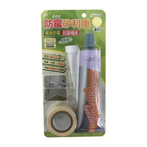 易利修抗菌防霉彩妝矽膠-象牙白色