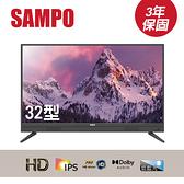 【佳麗寶】【3年保】SAMPO聲寶-32型 HD LED顯示器 EM-32FA100 (附贈視訊盒)