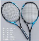 網球拍 單人初學者碳纖維輕一體網球訓練器igo 俏女孩