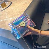 夏季小包包女新款鐳射果凍包透明包ins超火包鍊條單肩斜背包 ciyo黛雅