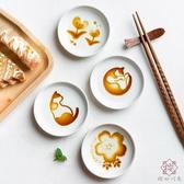 買一送一 創意調味碟陶瓷小碟子蘸料碟家用醬料碟小菜碟【櫻田川島】