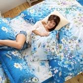 #UAA022#舒柔超細纖維5x6.2尺雙人舖棉兩用被套+鋪棉床罩+抱枕+歐式與美式枕套八件組