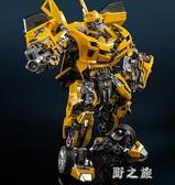 戰刃軔黃蜂汽車機器人mpp10變形玩具金剛合金版模型M03手辦威將 KV706 【野之旅】
