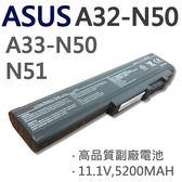 ASUS 華碩 A32-N50 6芯 日系電芯 電池 N50 N51 N51A N51TP N51NF N51VF-X2 N51VN 90-NQY1B2000Y N51VF-X1
