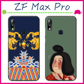 Asus ZenFone Max Pro ZB631KL 情侶款手機殼 彩繪磨砂保護套 黑邊手機套 搞怪背蓋 個性保護殼 軟殼
