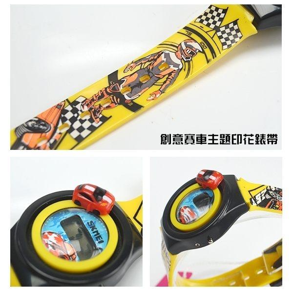 SKMEI時刻美 汽車模型 賽車造型兒童電子手錶 男孩女孩 印花玩具錶 可旋轉汽車 SK1376黃