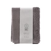 HOLA 埃及棉方巾-墨灰30x30cm