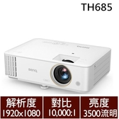 BenQ TH685 高亮電玩三坪投影機 3500ANS