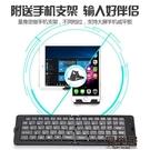 精亞折疊鍵盤藍牙無線鍵盤平板手機...