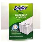 Swiffer Sweeper 乾抹布補充包 52入 無香 B07622VSV3 [2美國直購]