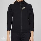 Nike Sportswear Modern 女大童 休閒 運動 外套 890251-010