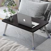 美優宜居床上電腦桌筆記本電腦桌折疊桌學生宿舍懶人學習桌小書桌 生日禮物