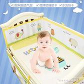 嬰兒床床圍夏季透氣防撞四季通用嬰兒床圍夏季透氣防撞寶寶床圍igo『韓女王』