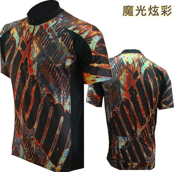 【戶外趣】吸濕排汗頂級彈性萊卡布料 自行車車衣(1001 魔光炫彩)