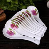 10只小勺搭配大勺家用骨瓷小調羹陶瓷勺湯勺飯勺湯匙【四季生活館】