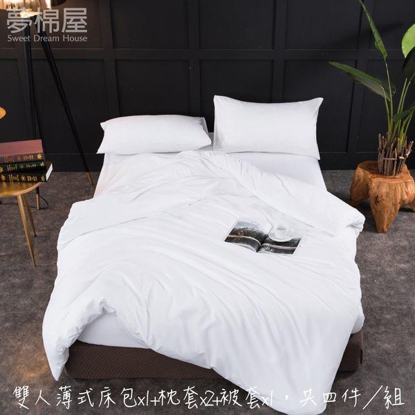 夢棉屋-活性印染日式簡約純色系-雙人薄式床包+薄式被套四件組-黑沙色