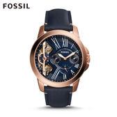 FOSSIL Grant Sport 藍色皮革機械手錶 男
