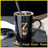 馬克杯  創意陶瓷杯子情侶咖啡杯簡約大容量馬克杯