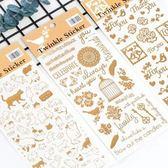 【BlueCat】金色簍空愛心小鳥貓咪手帳裝飾貼紙