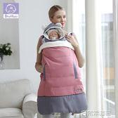 嬰兒防風毯 嬰兒腰凳背帶披風斗篷外出秋冬擋防風罩衣寶寶披肩加厚保暖抱被子 古梵希
