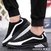 帆布鞋男士休閒鞋男韓版布鞋男鞋運動平板鞋透氣學生潮流鞋子 美斯特精品