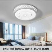 圓形LED水晶吸頂燈具客廳燈現代簡約溫馨臥室燈餐廳燈飾  mks  全館滿千折百