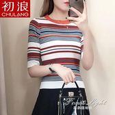 夏修身顯瘦短款針織韓版條紋緊身上衣打底衫中袖T恤女 果果輕時尚