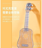 尤克里里 尤克里里23寸透明尤克里里21寸女初學者兒童女生款戶外創意小吉他 快速出貨